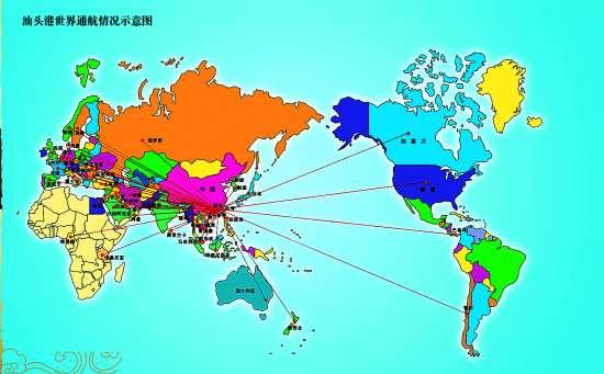 世界航运巨头争驻汕头港(图)