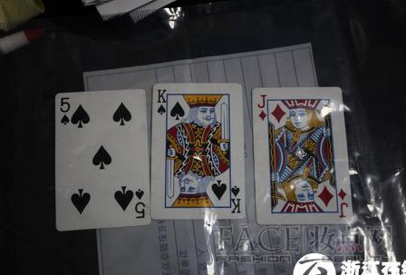用扑克牌做小制作房子图解