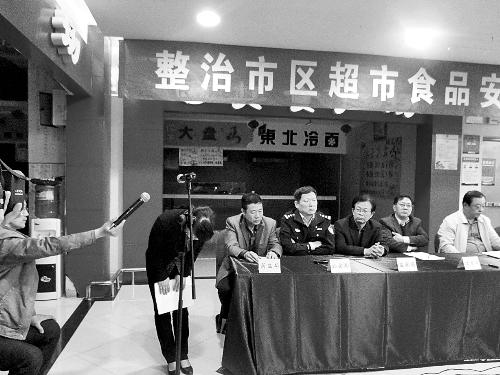 昨日下午的现场会上,家乐福新乡店负责人就殴打调查者一事鞠躬致歉。