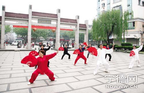 省级园林县城标准_中国长寿之乡 解码柘荣的长寿基因(组图)-搜狐滚动