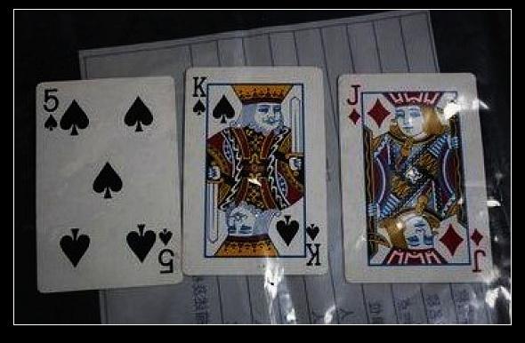 扑克牌悬案_扑克牌女尸悬案嫌犯落网 神秘扑克牌与案情无关
