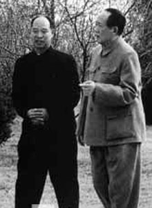 彭真与毛泽东 资料图