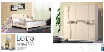 .8米床+五门衣柜+2个床头柜市场价5450元 工厂价2900元-数百厂商