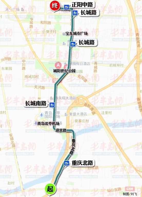 据了解,本市首条有轨电车示范线由青岛汽车北站至青荣城际铁路城阳站