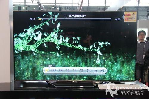 TCL V7600系列智能云电视