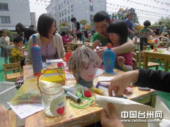 """路桥:小哈佛幼儿园开展""""庆五一亲子瓶罐手绘""""大赛()"""