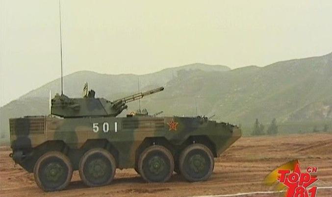 我军部队装备的09式步兵战车