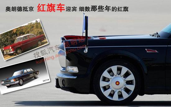 红旗牌轿车的历史始于1958年.当年诞生于一汽的我国第一辆国产小