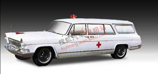是从CA770车型开始,红旗轿车完成了多车型的产品线布局.红旗高清图片