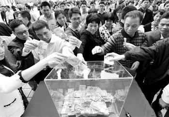 广东惠州群众为芦山地震灾区人民捐款 新华社