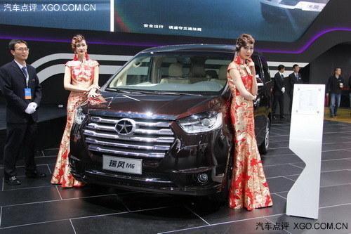 仍售8.98-13.58万 江淮瑞风s5调整车型(组图)图片