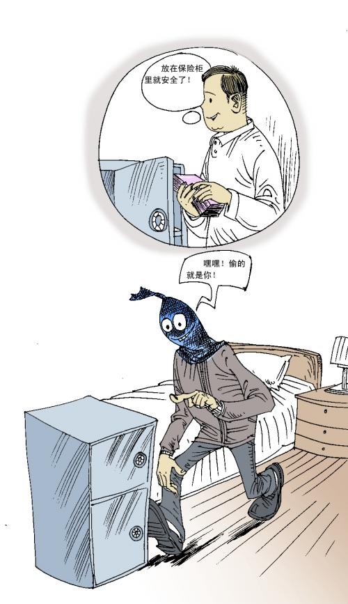 郑州博士破获一盗窃案警方:入室盗窃先翻撬三a博士漫画裤袜嫌犯图片