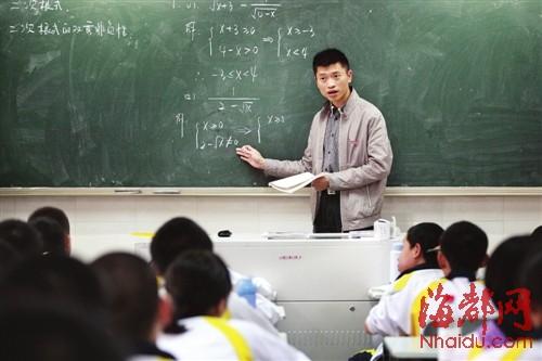 张年雄/课堂上的张老师