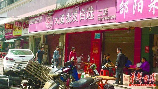 徐蓉在 杨昱/4月26日下午,长沙兴汉门某超市大门紧闭。25日,超市收银员徐...