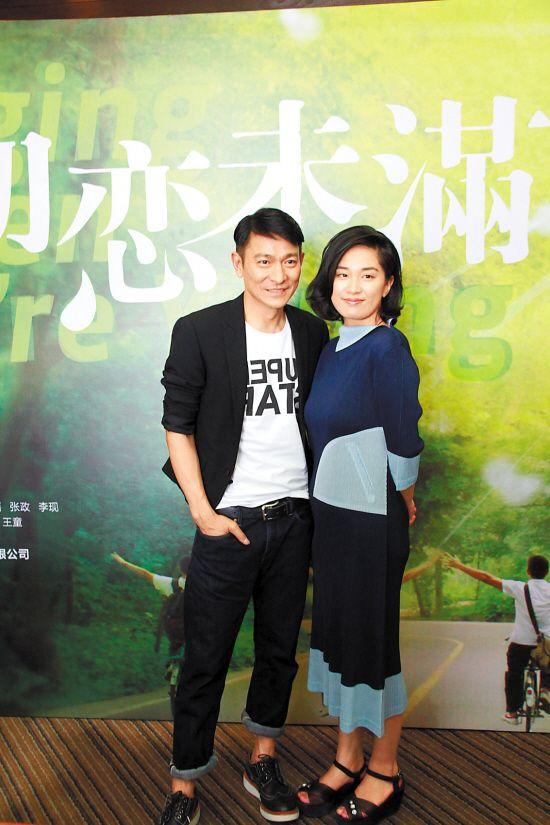 52岁刘德华自称仍青春 为自己投资80后青春题材片