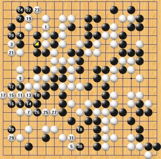 第八谱1-31(总144-174)