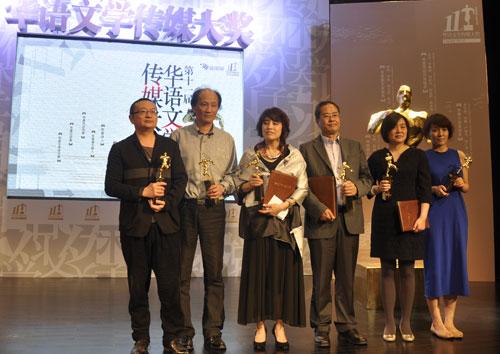 六位获奖者上台领奖