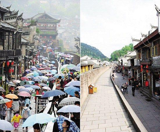 4月10日早上8时开始,凤凰古城正式开始对外售票。右图为4月10日的情景,左图为清明节假日4月4日的情景(杨华峰 摄)