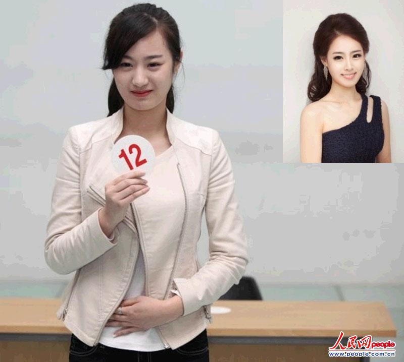 2013韩国小姐并非撞脸