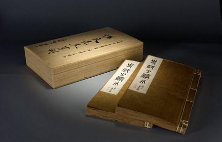 史料之鳞爪——孙中山广州蒙难期间重要史料