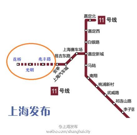 昆山花桥至上海地铁_上海11号线北延伸列车上线调试 将直达昆山花桥(组图)-搜狐滚动