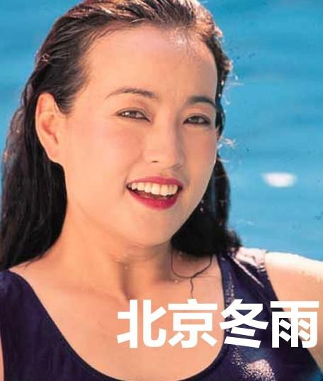 刘晓庆shigesaobi_58岁刘晓庆早年罕见泳装写真 丰韵性感女王范儿(组图)