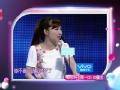《非诚勿扰片花》20130429 预告 美女嘉宾抖臀热舞