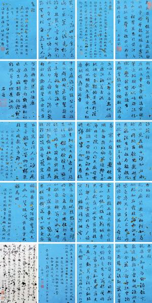 刘墉(清) 行书集唐诗辞册(部分)