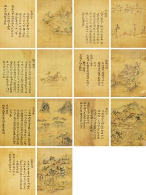 佚名 西湖七景书画合璧(部分)