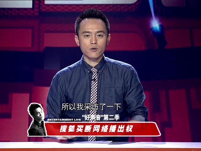 《刘同坦白讲》20130428 第129期 冲刺好声音