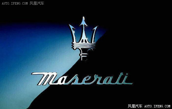 与玛莎拉蒂类似的logo_玛莎拉蒂
