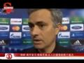 视频-离开皇马 穆里尼奥:去人们爱我的那个地方