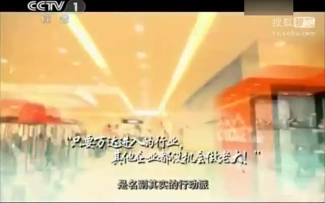 《开讲啦》 王健林 再坚持一会儿图片