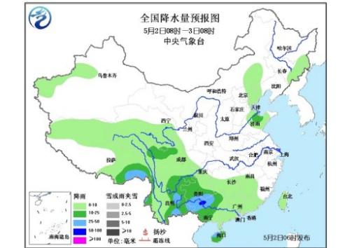 中央气象台网站