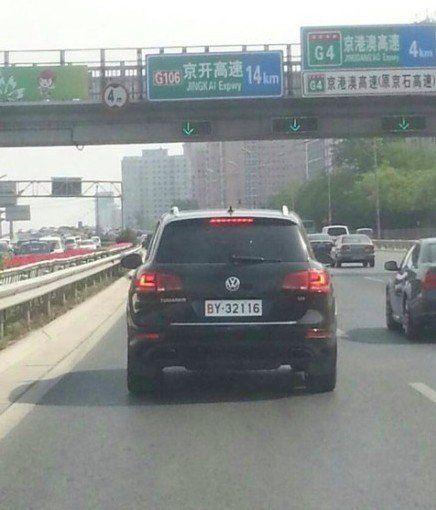 假新军牌_网曝北京一辆45万元以上豪车挂新军牌(组图)-搜狐滚动