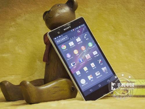 索尼Xperia Z L36h手机正面图片