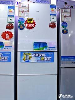 美菱冰箱节能无霜