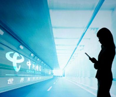 电信大玩c2b,加速去电信化-专访中国电信创新