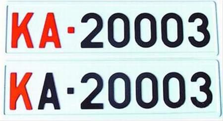 1990年汽车老式号牌-军2012式军车号牌亮相 明确高档豪华车界定高清图片