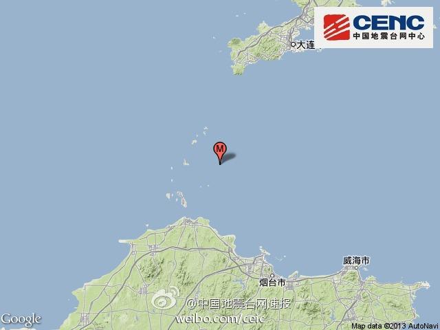 山东长岛县附近海域发生3.0级地震