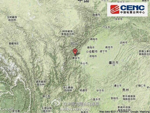 中国地震台网微博