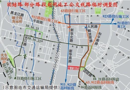 5月4日起乌鲁木齐团结路部分路段封闭施工 7条公交线路临时改线(组图)