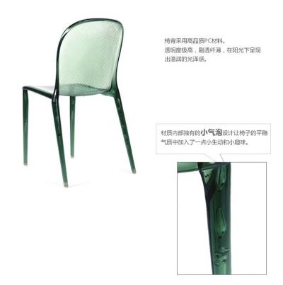 造型别致的手绘椅子
