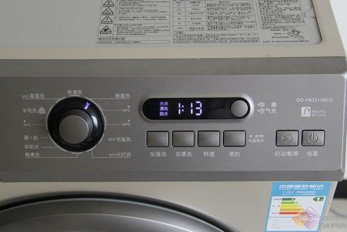臭氧杀菌空气洗 帝度超薄滚筒洗衣机评测