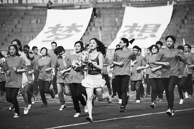 唱响青春之歌——当代青年在与祖国共奋进中成长成才