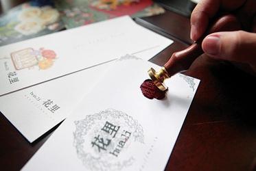 上海手绘明信片盖章
