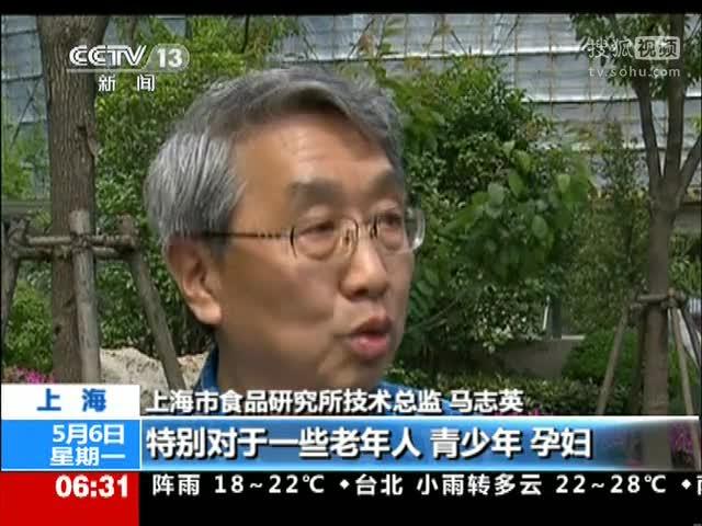 记者探访假羊肉生产地