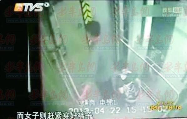 女子竟电梯中大便图