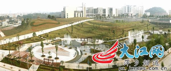萍乡高专更名萍乡学院结束当地无本科院校历