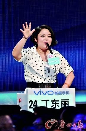 """女嘉宾丁东丽因频繁爆灯被网友称为""""爆灯姐""""。"""